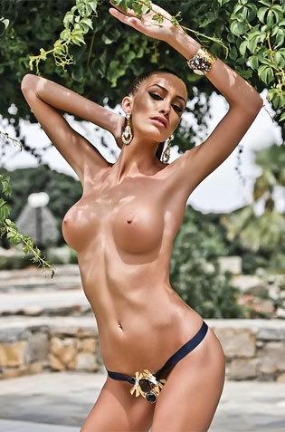 Skinny Babe Topless In Garden